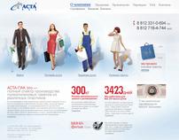 ASTA PACK website