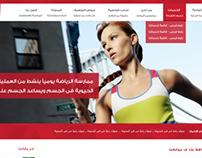Somnah | Arabic Layout