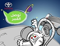 Toyota Dream Car Contest | LED Animation (2013)