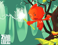 Taobao Mascot 2.0