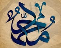 Mohammed Name