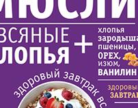muesli / cereal / oat-flakes / breakfasts