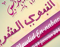 Mawlid Nabaoui ECharif 2013 Asso Nassim El Andalous