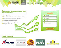 Design for the site of PlanB company