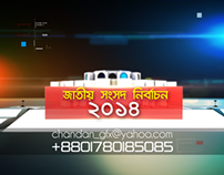 National Assembly Election 2014