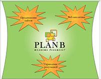 PlanB Stand Variants