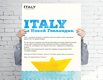 Posters / ITALY Restaurant Group
