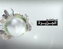 Moraselo al jazeera