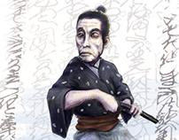 Seven Samurai - #5: Kyūzō