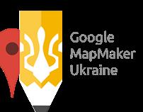Google MapMaker Ukraine