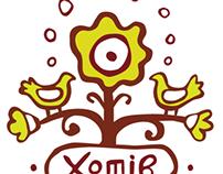 Logo for Festival Drevo Rodu