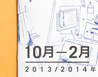 10-02/2013-14 booklet for HKADA