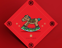 2014 The Horse of Chinese New Year