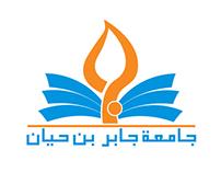 University of Gaber Ibn Hayyan Logo