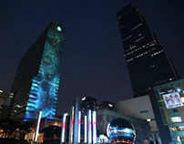 Chevrolet Building Mapping 'big bang'_on SEOUL