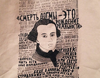 Immanuel Kant's bags