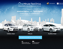 One Minute Test Drive