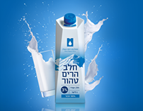 Golan Heights Dairy
