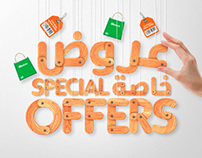 Wooden Special Offer