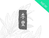 Laboratorio Li Feng