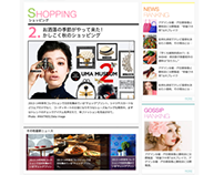 Visual Concept & Smart Phone design for Rakuten Woman