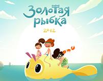 """""""Gold Fish"""" 2012"""