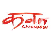 Kolor Kathmandu