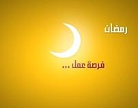 BRJ | Ramadan TV Break (2013)