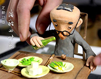 Stopmotion Animation《Rememberance Of Time Past 》