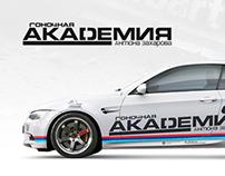 AZdrive  — racing academy