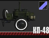 Field Kitchen KP-48