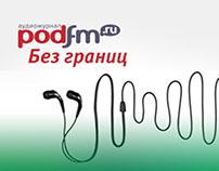Banners for cross-promotion MegaFon+PodFM