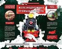 Календарь НТЦ «Механотроника» 2014