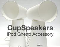 iPod Ghetto Speakers
