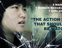 The Rape Movie Poster