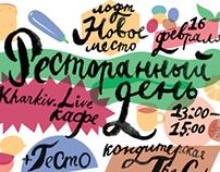 Restaurant day (Kharkiv.Live)