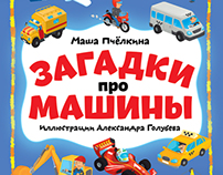 Book about Transport