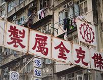 Hong Kong streets   Part 2