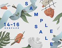 KIXBOX / Sample Sale / SS14