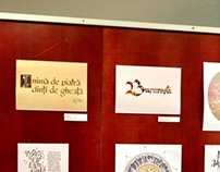 My first calligraphy exhibition