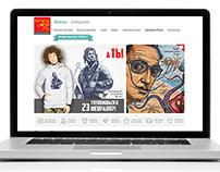 E-mail newsletter for maryjane.ru