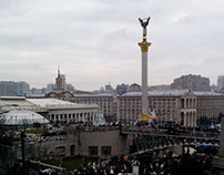 Kiev 2014! Independence Square!