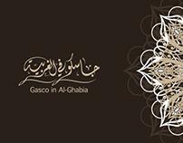 Gasco in Al Gharbia