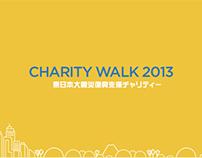 Charity Walk 2013