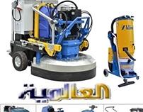 http://alaamiah.com/blog/cleaning-company-w8