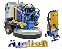 http://alaamiah.com/blog/cleaning-company-w10