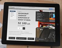 ABC Power   E-shop