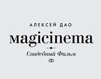 Business card for MagiCinema