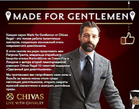 Chivas Regal Ukraine, SMM Campaign 2013