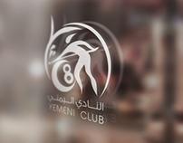 Yemeni Club Logo